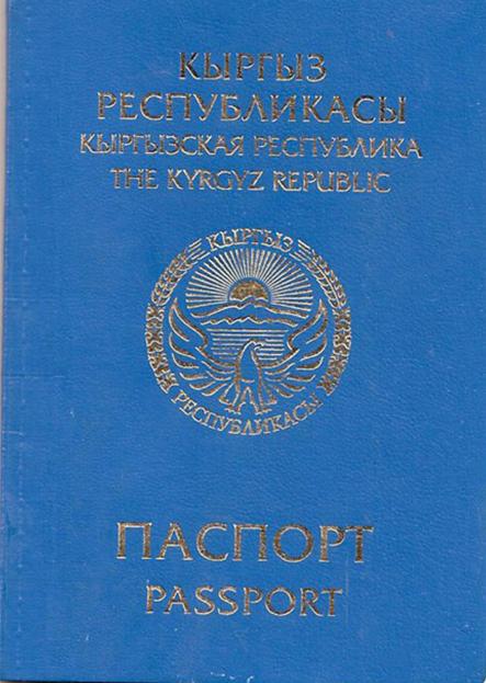cirgiz